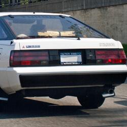 Mitsubishi Starion Car Key Replacement or Duplication