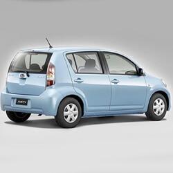 Replace Subaru Justy car keys
