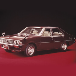 Mitsubishi Sigma Car Key Replacement or Duplication