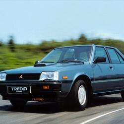 Mitsubishi Tredia Key Replacement or Duplication